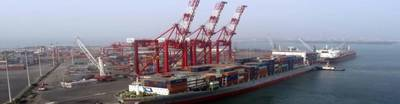 Pic: V.O. Chidambaranar Port Trust