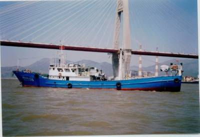 Pingtan Fishing Vessel: Photo credit the owners