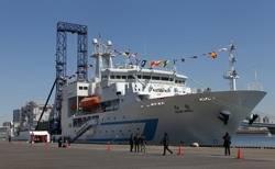 Resarch Ship 'Hakurei': Photo credit JOG&MNC