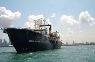 RV Dorado Discovery: Photo courtesy Odyssey Marine Exploration