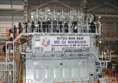 Scenes from Japan of the ME-GI engine and some of the attendance from the demonstration at Mitsui's Tamano works