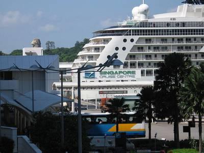 Singapore Cruise Centre: Photo Wiki CCL