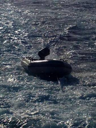 The Coast Guard is seeking the public's assistance after receiving a report of an unmanned adrift black and grey inflatable dinghy offshore approximately two and a half miles west of Kaanapali, Maui, March 10, 2014. (U.S. Coast Guard photo)