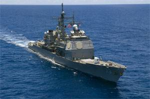 The guided-missile cruiser USS Port Royal (CG 73)