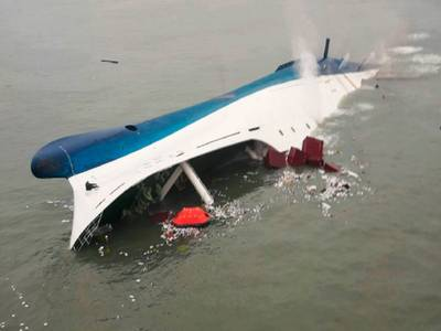 The MV Sewol (Photo by the Korea Coast Guard)