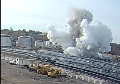 This screen shot from video captured by a camera at the nearby Illinois and Michigan Oil Company facility, shows the November 4, 2019, explosion of barge IB1940 at the Illinois Marine Towing Heritage Slip near Lemont, Ill. (Image courtesy of Illinois and Michigan Oil Company / NTSB)