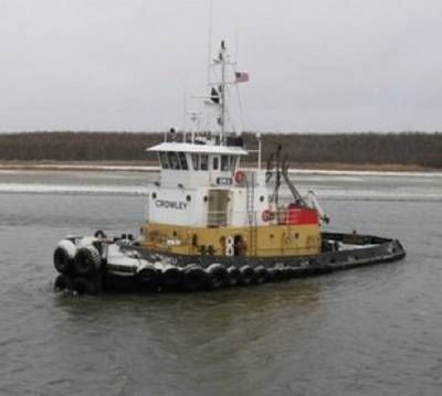 Tug Siku: Photo courtesy of Crowley