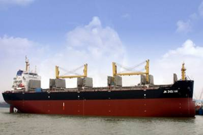 Typical Supramax Bulker: Photo credit COSCO