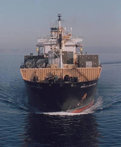USNS 2ND LT John P. Bobo (Photo: MSC)