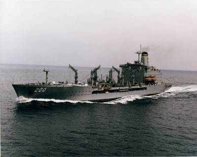 USNS Guadalupe: Photo MSC
