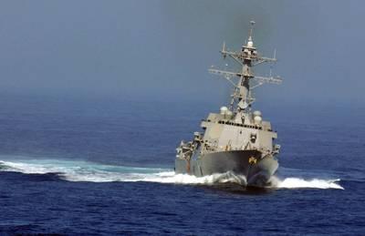 USS Kidd: Photo credit USN