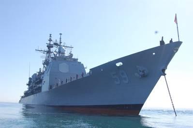 USS Princeton: Photo courtesy of USN