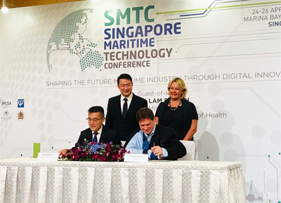 Wärtsilä partners with the Maritime and Port Authority of Singapore to promote maritime technologies. (Photo: Wärtsilä)