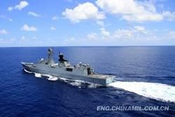 'Yantai': Photo credit China Military