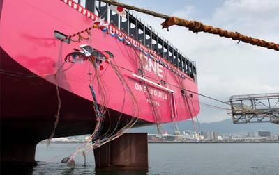 تم تسليم الحاويات التي تم بناؤها حديثًا ONE Aquila في هيروشيما ، اليابان (الصورة: ONE)