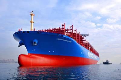 照片:中远航运公司