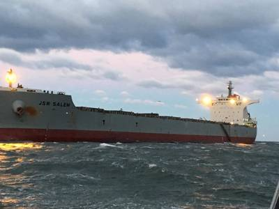 (Фото береговой охраны США Натана Рейнольдса)