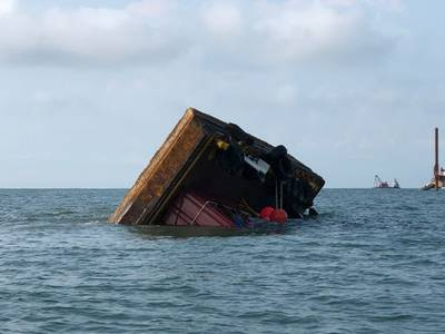 (صورة لخفر السواحل الأمريكي)