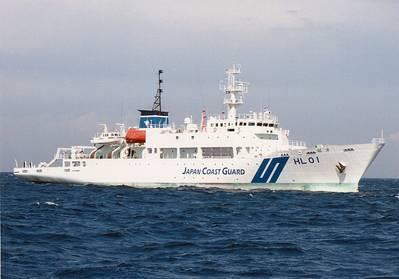 (Foto: Japan Coast Guard)