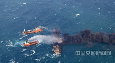 (Foto: Ministerio de Transporte de China)