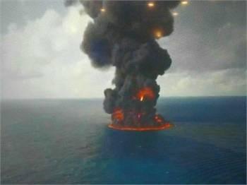 (Foto: Puertos iraníes y Organización Marítima)