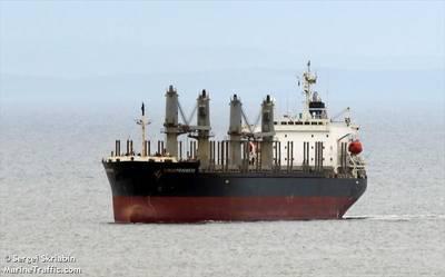 Genco vendió el Genco Progress construido en 1999 como parte de su plan de renovación de la flota (© Sergei Skriabin / MarineTraffic.com)