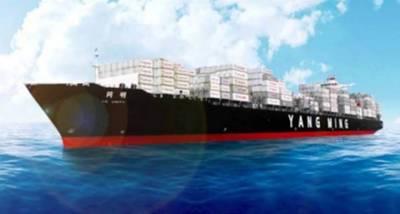 Imagem do arquivo: Yang Ming Marine Trans
