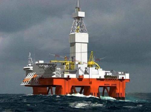 Bollsta Dolphin Drilling Rig