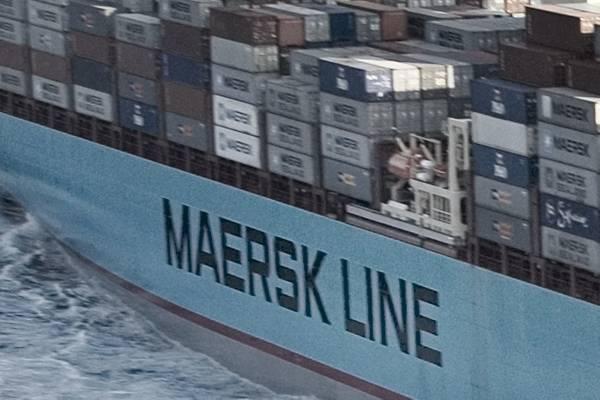फाइल फोटो: मार्सक लाइन