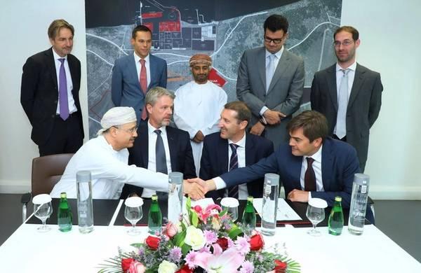 सोहर ने ड्रेजिंग इंटरनेशनल एनवी के साथ समझौते पर हस्ताक्षर किए। फोटो: सोहर का आधिकारिक ट्विटर पेज