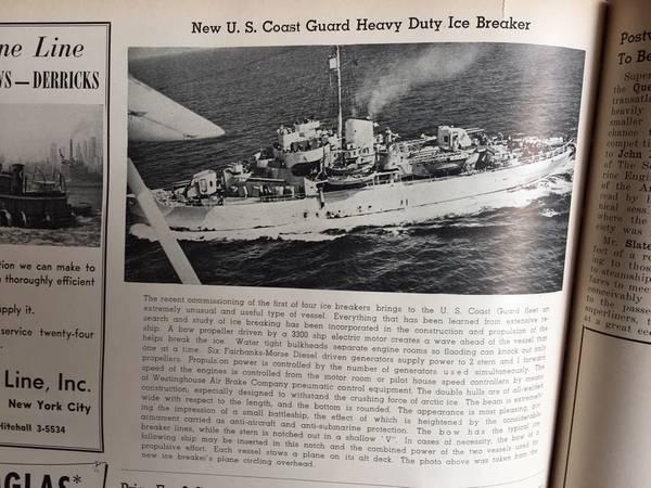 (Источник: Морские репортеры и инженерные новости)