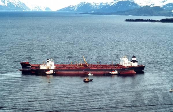 (Фото: Береговая охрана США)