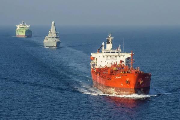 (الصورة: البحرية الملكية البريطانية)