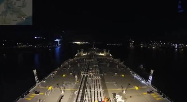 Datei Foto: Internationale Seaways