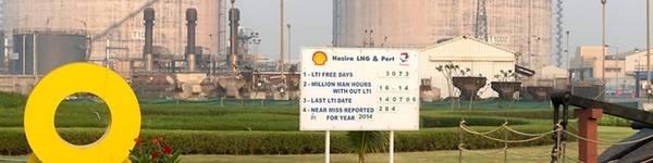 Foto: Hazira LNG und Hafen