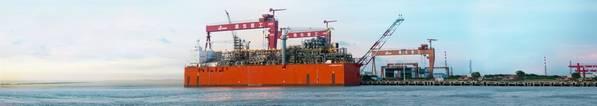 Image:Wison Offshore&Marine