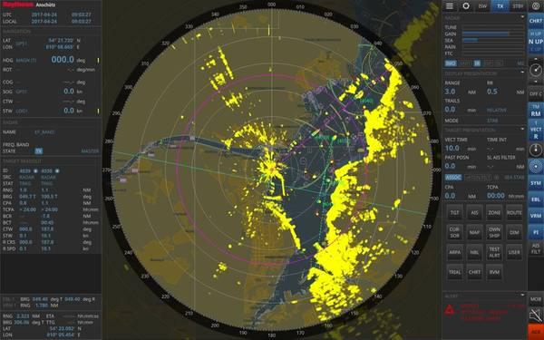 RaytheonAnschütz:新しいレーダーNXソフトウェア