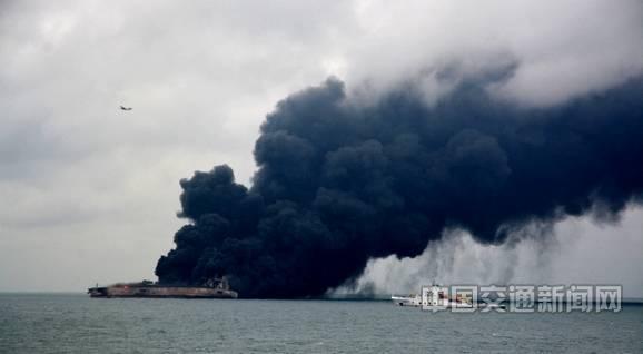 File Image: Der angeschlagene Tanker Sanchi brennt vor dem Untergang. (KREDIT: china Verkehrsministerium)