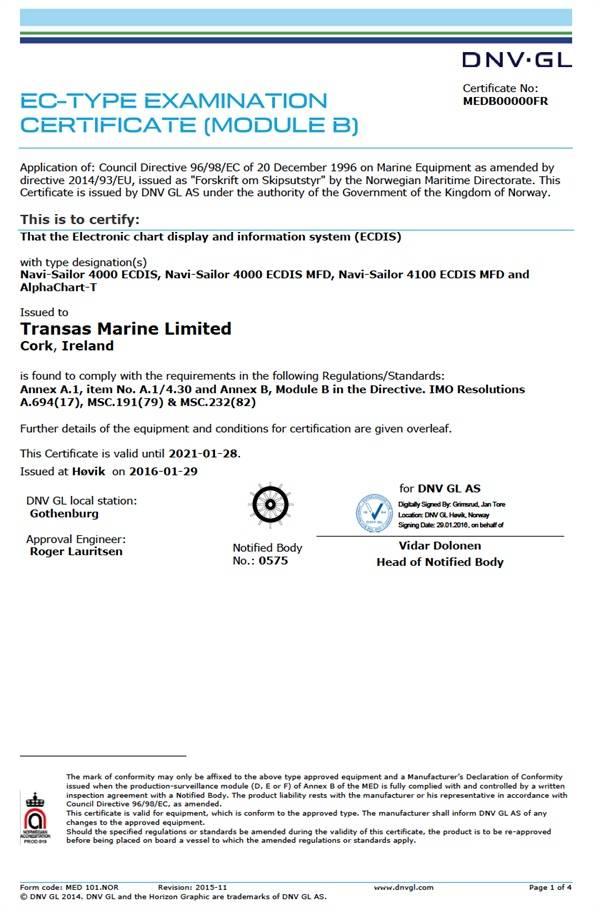 Home  Marad Fleet Management System DNVGL approved
