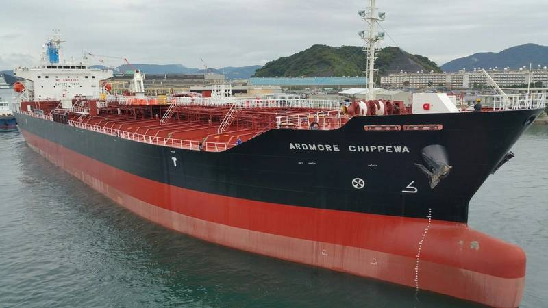 Ardmore Chippewa (Photo: Ardmore Shipping Corporation)
