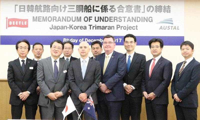 Austal Vice President of Sales and Marketing, Ben Marland (front row, third from left), with representatives from JR Kyusu Jet Ferry, Shintoa Corporation and Austrade at the MOU Ceremony held December 8, 2017 (Image: Austal)