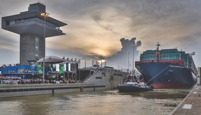 COSCO SHIPPING: Panama makes the first commercial transit of a Neopanamax through the Expanded Panama Canal. (Photo courtesy of the Panama Canal Authority)