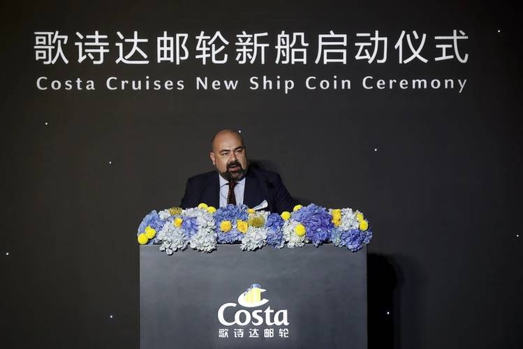 Fabrizio Ferri, CEO of Fincantieri China gives speech at Costa Cruises New Ship Coin Ceremony (Photo: Costa Cruises)