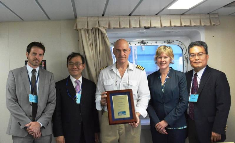 From left to right: Michael Vanderbeek, Deputy Port Director, Massport Maritime Department; Bruce Chen, Deputy Director General, Taipei Economic and Cultural Office in Boston; Captain Giuseppe Calio; Deborah Hadden, Port Director, Massport Maritime Department; and Peter Shih, Commercial Director, Taipei Economic and Cultural Office in Boston presenting Captain Calio with a plaque for the ship's maiden call