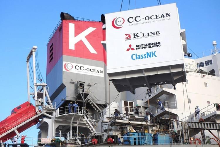 Installation of the Marine-based CO2 Capture System. Photo courtesy Mitsubishi Shipbuilding