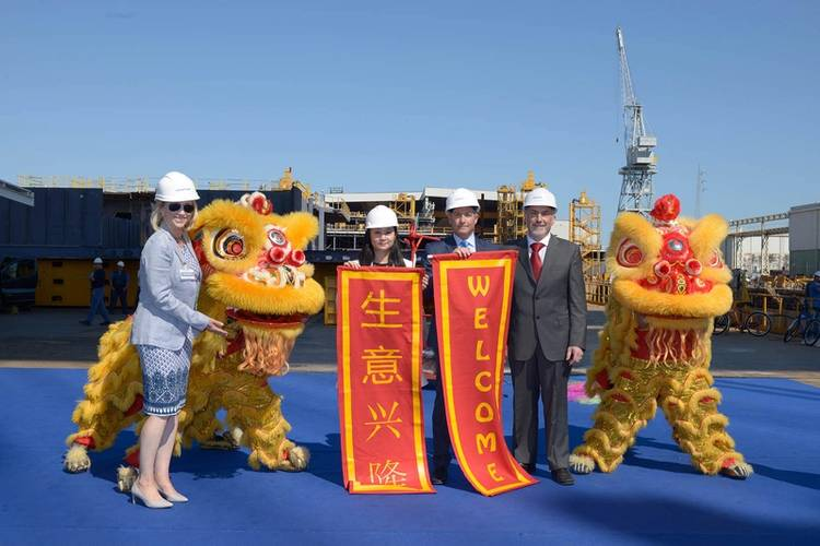 Keel Laying Ceremony of Princess Cruises Vessel