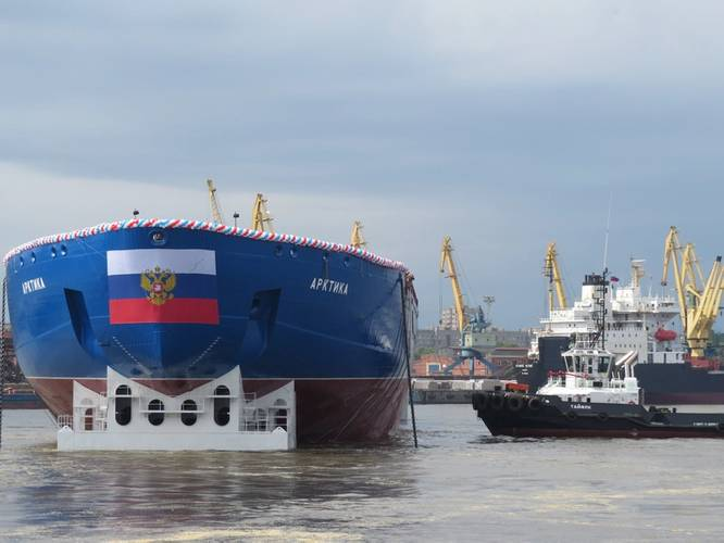 (Photo: Russian Maritime Register of Shipping)