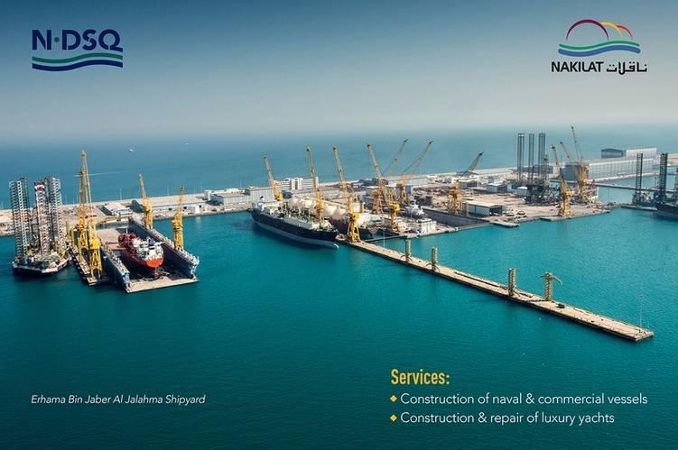 Shipyard (NDSQ)