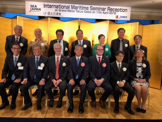 The South East Asia Maritime Reception at the Grand Nikko Hotel, Tokyo. (Photo: Rob Howard)