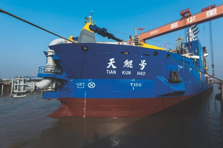 "Tian Kun Hao is a 17,000 ton Chinese dredger dubbed the ""Magic Island Maker: (Photo:  CCCC Tianjin Dredging Co.)"